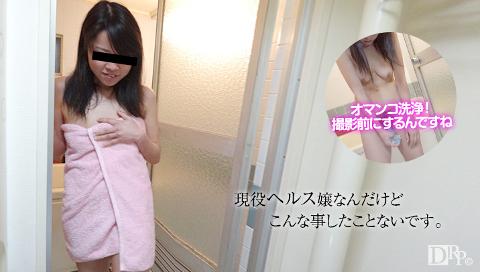 木原みきこ 22歳 「挿入はダメですよ」天然むすめ